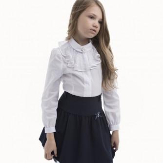 Где Купить Школьную Одежду
