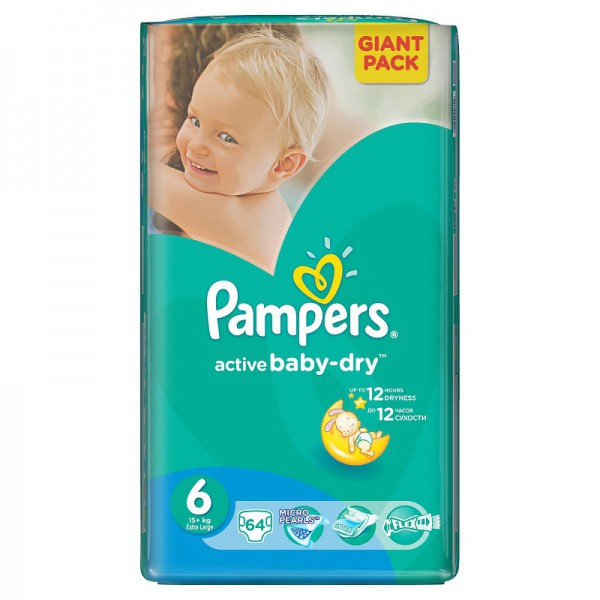 Подгузники Pampers Active Baby 6 (15+ кг) 64 шт: цена 1385 руб
