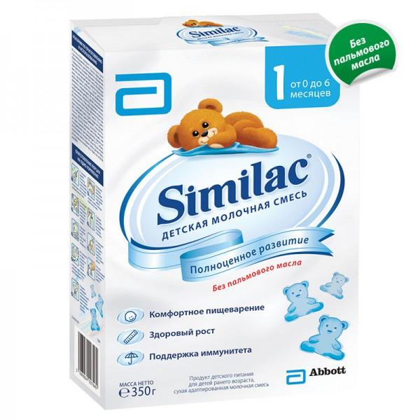 Similac 1 – сухая молочная смесь для искусственного и