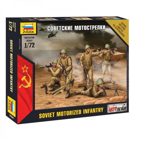 Модель для сборки Звезда Советские мотострелки: цена 109 руб
