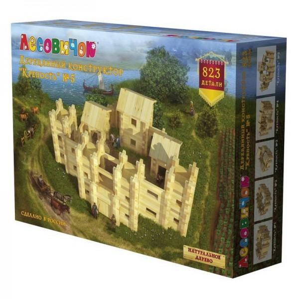 Картинки по запросу конструктор лесовичок крепость