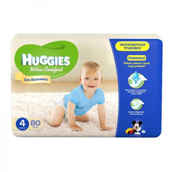 Купить подгузники huggies для мальчиков 6