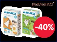 Скидка 40% на вторую кашу Мамако