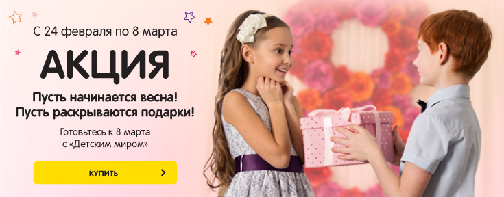Игрушки для девочек по суперценам