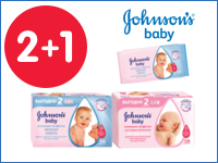 Третья упаковка салфеток Johnson's baby — в подарок