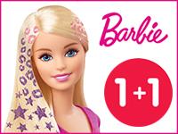Вторая кукла Barbie (Барби) — в подарок!