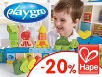 При покупке Playgro от 599 рублей — скидка 20% на игрушки Hape