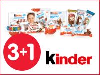 При покупке трех продуктов Kinder — четвертый в подарок