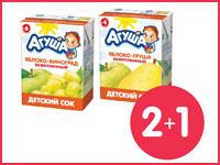 Купи 3 любых сока Агуша 0,2 л — один из них в подарок