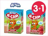 Четвертый молочный коктейль Агуша — в подарок